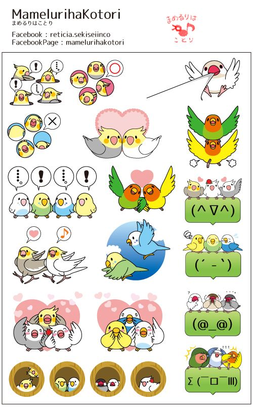 parakeet's mini sticker LINE STORE URL https://store.line.me/stickershop/search/creators/en?q=mamelurihakotori FACEBOOK PAGE https://www.facebook.com/mamelurihakotori Thank you for seeing. Like us on Facebook now!
