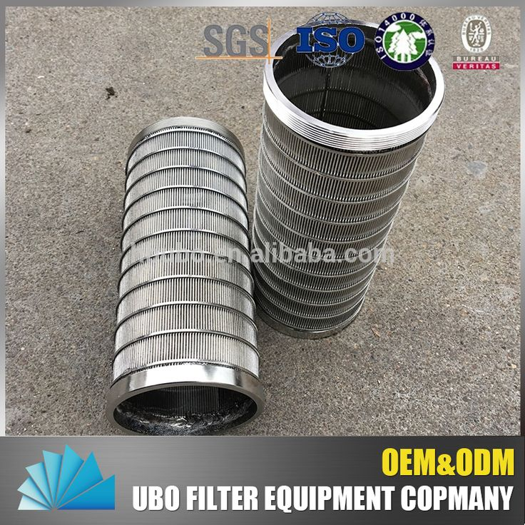 Stainless steel wedge wire mesh drum screen filter for aquaculture