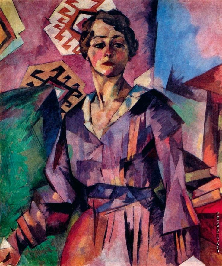 The Athenaeum - Portrait of an Actress (Aristarkh Lentulov - )