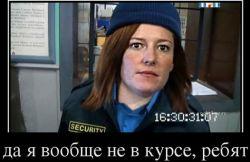 sionstar: Jen Psaki found in the Rostov region of Mount