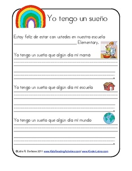 MLK writing paper: Spanish -- FREE on TpT