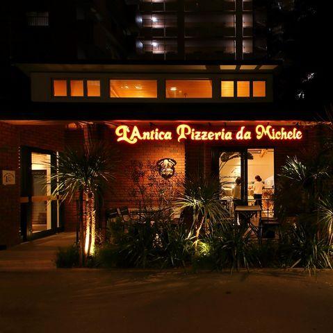 【ネット予約可】LAntica Pizzeria da Michele ピッツェリアダミケーレ 福岡(イタリアン・フレンチ/イタリアン)の予約なら、お得なクーポン満載、24時間ネット予約でポイントもたまる【ホットペッパーグルメ】!おすすめは現地で修業したピッツァイオーロ(ピザ職人)が伝統・技に支えられた、ナポリ本店 ミケーレの味を再現 前菜やおつまみに加え、お肉とお魚料理も充実☆。※この店舗はネット予約に対応しています。