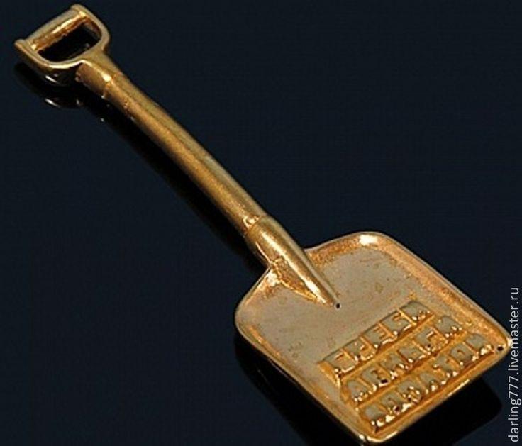 Купить Лопатка достатка. Денежный талисман. - золотой, лопатка достатка, денежный талисман, денежный магнит