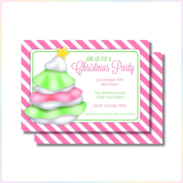 Cute Christmas Party Invitations Printable Gallery - Invitation Card ...