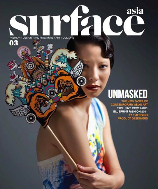 15 best Design images on Pinterest Asia, Magazine covers and - fresh blueprint 2 cover