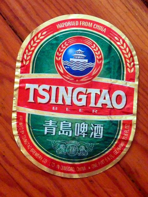Beer Label Design - Tsingtao