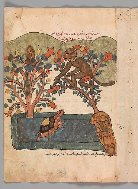 """The Monkey Escapes to the Safety of the Fig Tree"", Folio from a Kalila wa Dimna"