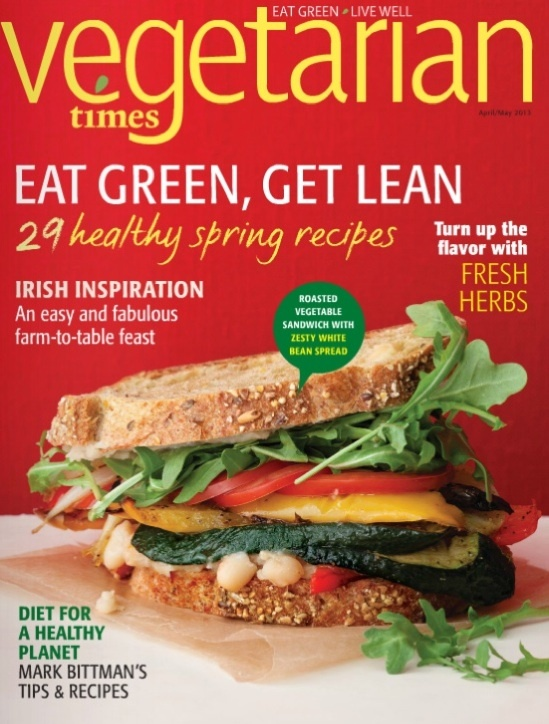 """Here's a FREE digital copy of the April/May 2013 issue of Vegetarian Times! Lots of vegan recipes, as well as vegetarian recipes that are easy to """"veganize"""" ~ great for those considering a plant based diet & need a little inspiration! #MyVeganJournal #vegan #recipes"""