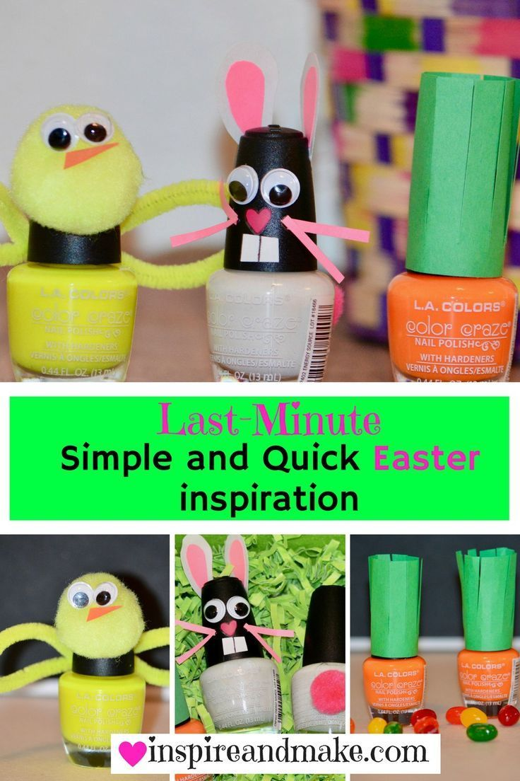 Do you need a SIMPLE and QUICK Easter tips and ideas for a Easter inspired gift idea? Why not try these last-minute simple and quick Nail Polish ideas that we have created for you, including; Easter Bunny Nail Polish, Chick Nail Polish, Carrot Nail Polish, and Bunny Bum Nail polish gift ideas. These gifts will be sure to brighten anyone's Easter Holiday. www.inspireandmake.com