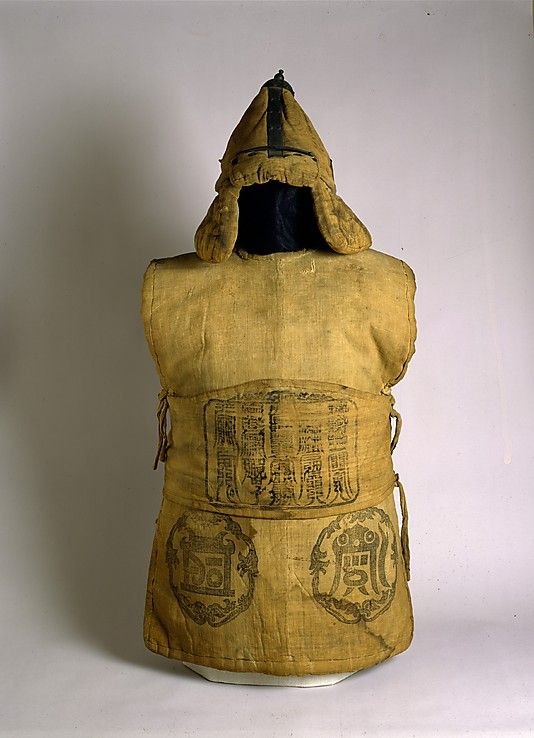 18th Century, Korean fabric armour (Hemp, copper alloy, and iron), Metropolitan Museum of Art. This type of armour is called Mokmyeongap (목면갑) or Myeongap (면갑) in Korean, meaning cotton armour.