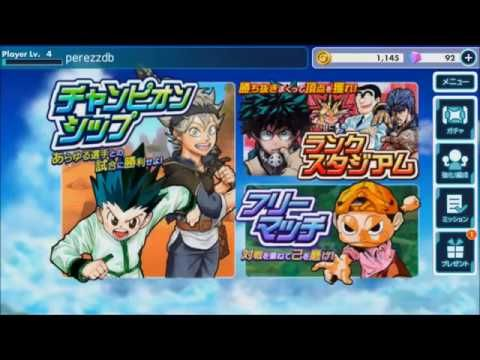 Weekly shonen Jump kikkyou janjan stadium android game first