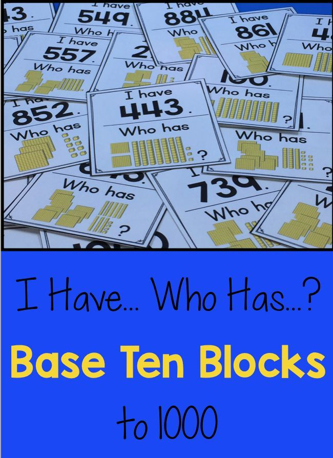 Place value game: I Have... Who Has...? using base-ten blocks to 1000