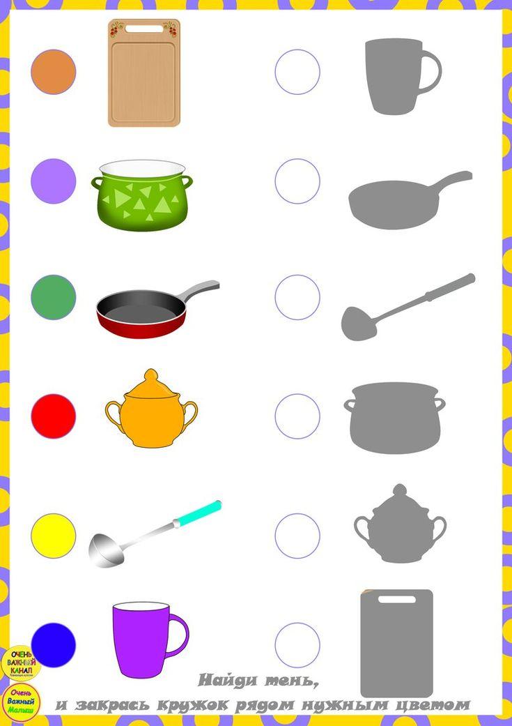 Посуда – 9 фотографий