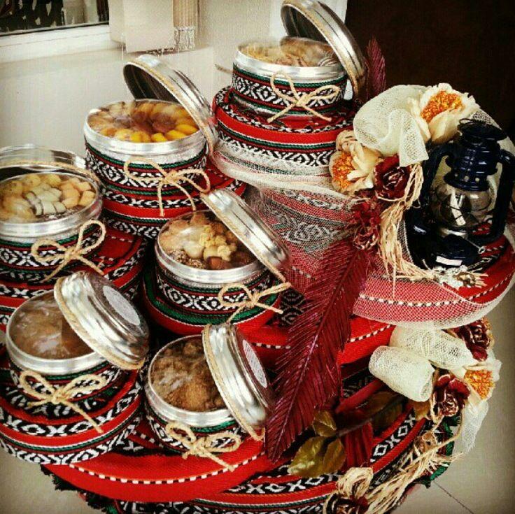 Baby Gift Basket Dubai : Middle eastern gifts eid arab arabic celebration