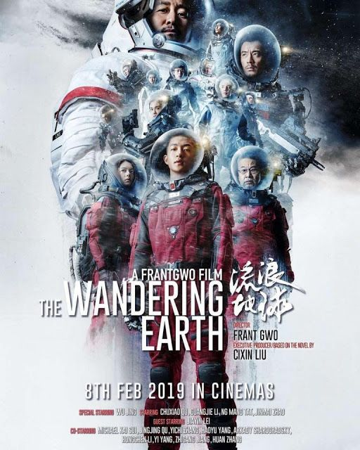 d045789855 The Movie Sleuth: Trailers: The Wandering Earth (2019) Ultimate Trailer and  Poster