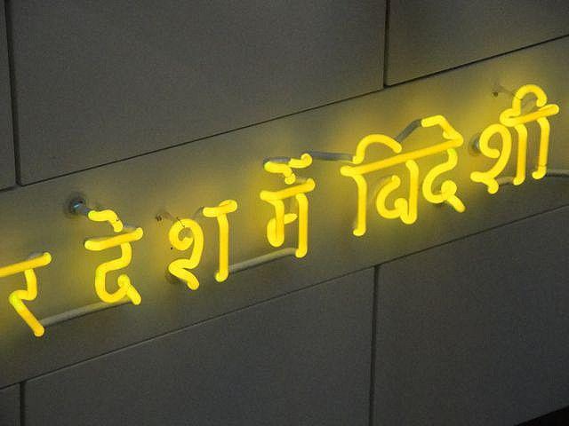 Multilingual neon - Arlanda Airport Stockholm
