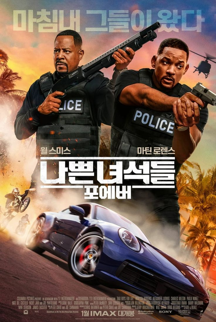 [[Ver]] Bad Boys for Life (2020) Pelicula Completa Online