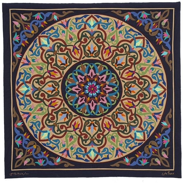 American Quilter's Society - Egyptian Applique Art #192 - Sara and ... : traditional quilts for sale - Adamdwight.com