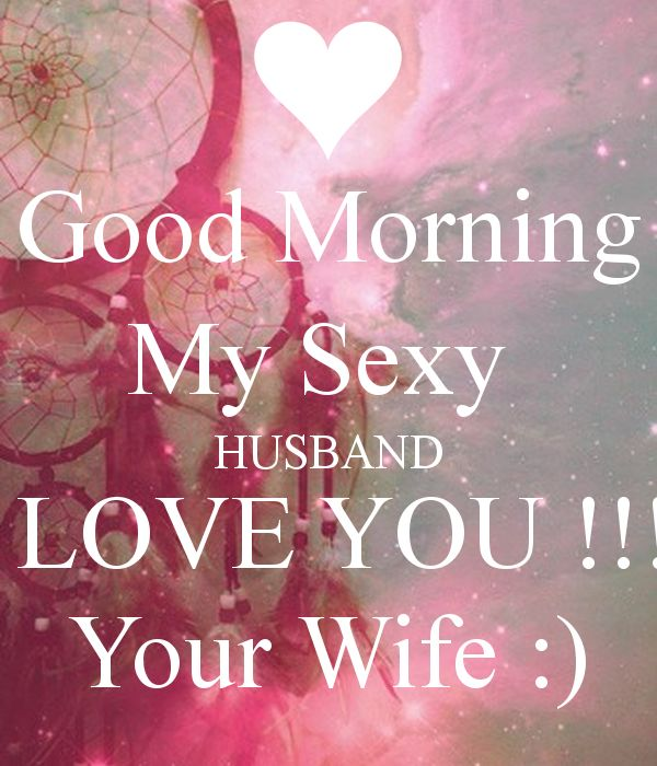 good-morning-my-sexy-husband-i-love-you-your-wife-.png (600×700)