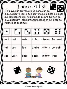 Comptine Et Activites Pour Le Son Oi En Francais I French Phonics