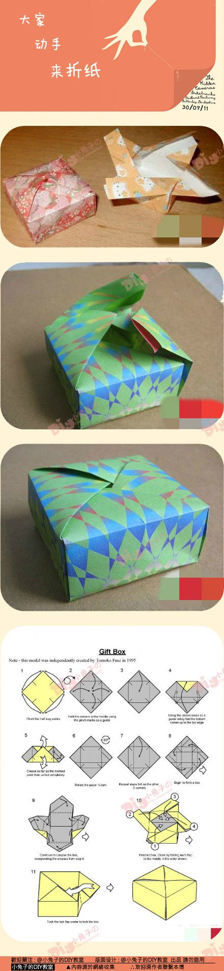 one piece origami box, looks easy huh!?