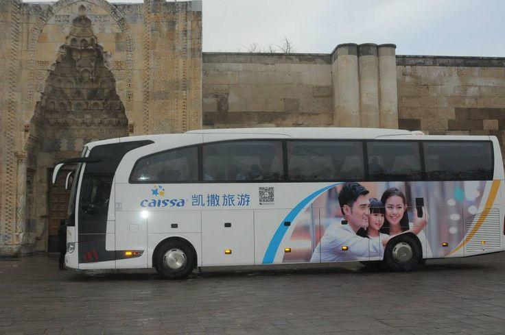 Our #Chinese guests visited Konya who is city of Mevlana.  #Çin'den gelen misafir grubumuzu #Mevlana şehri #Konya'yı gezdirdik.  #Turkey #Travel #Tourism