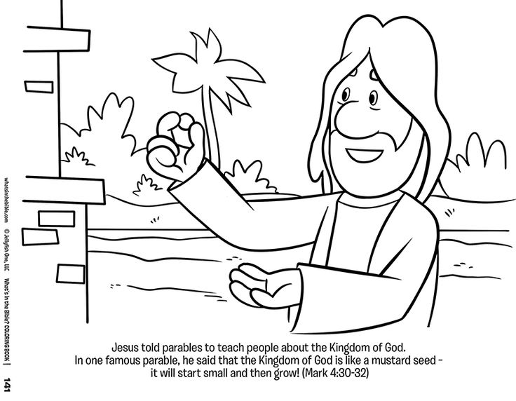 Mustard Seed Parable Coloring Page Free Download  |  Free coloring page download for Sunday School, VBS, or Children's Church