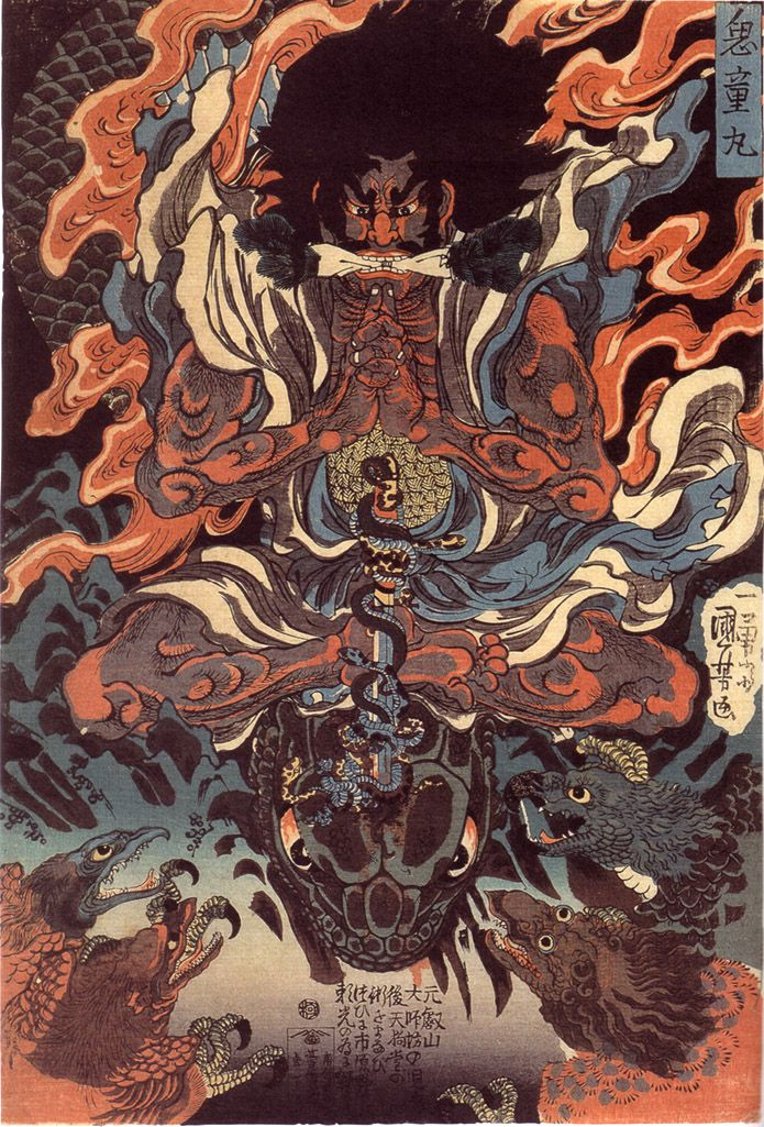 Image detail for -... , one of the key artists who influenced Traditional Japanese Tattoo