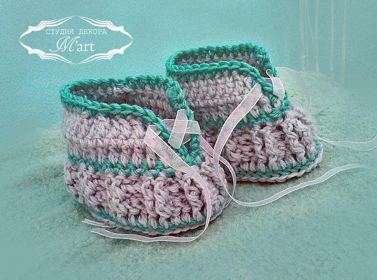 Пинетки для малыша. Вязание крючком. knitting child socks