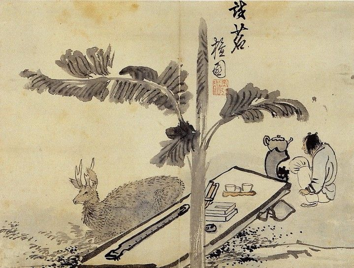 Kim Hong-do. Kim Hong-do (김홍도, b. 1745, d. 1806?-1814?), most often styled Danwon 단원, was a full-time painter of the Joseon period of Korea. He was together a pillar of the establishment and a key figure of the new trends of his time, the 'true view painting'. Kim Hong-do was an exceptional artist in every field of traditional painting, even if he is mostly remembered nowadays for his depictions of the everyday life of ordinary people, in a manner analogous to the Dutch Masters.