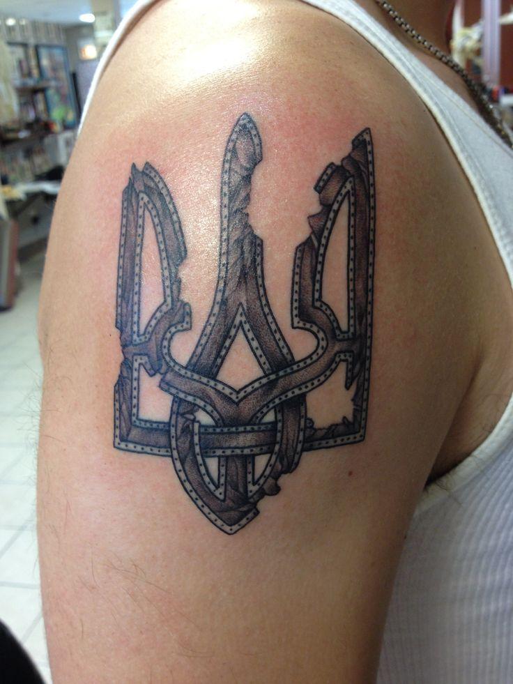 некоторые тату с гербом украины фото сотни