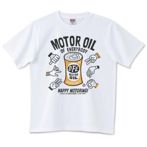 モーターオイル of everybody | デザインTシャツ通販 T-SHIRTS TRINITY(Tシャツトリニティ)