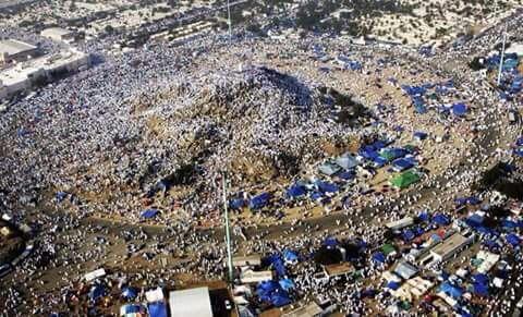 Arafah Jabal Al Rahmah