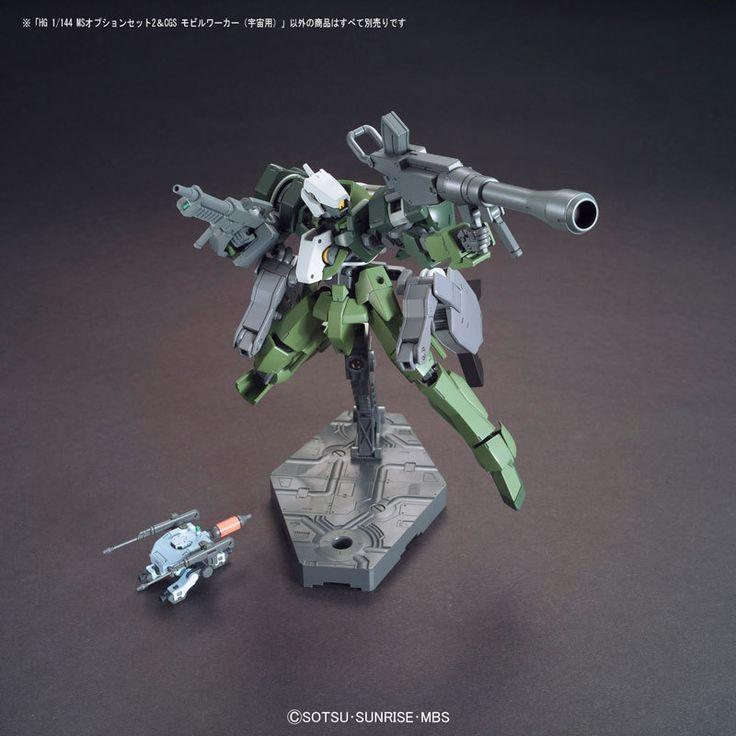 1/144 HG MS Option Set 2 & CGS Mobile Worker (Space Type) | Iron-Blooded Orphan Gundam | Gunpla | Military Sci-Fi Animé| Mecha Scale Model