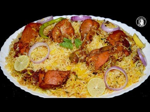 Chicken Tikka Biryani - How to make Chicken Tikka Biryani Recipe by Kitchen With Amna - YouTube