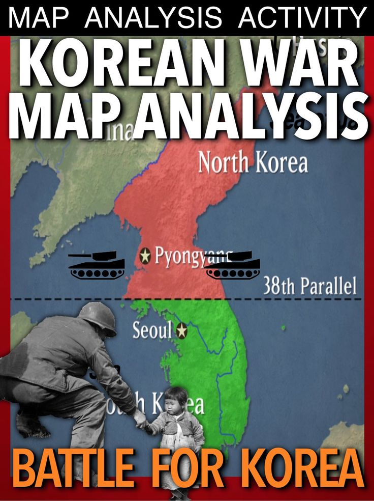 Korean War Map Exercise guides students through the divisions that formed immediately after World War II, during the Cold War. Students first locate several geographical and political points on the Korean peninsula. Students then analyze six different maps of Korea during six different stages of the war. No other maps from a book or the internet are needed. This can be used in class or as homework as it's a completely stand alone assignment. This is also perfect for substitute teacher plans.