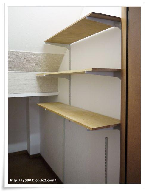 階段下収納の再々整頓&改造 の続き 目指せ!北欧(風?)インテリア 階段下収納の再々整頓改造12