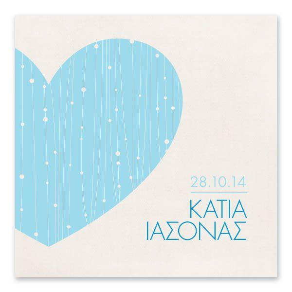 Μοντέρνα Μπλε Κομπάλτ Καρδιά | Ένα ξεχωριστό γαμήλιο προσκλητήριο της μοντέρνας συλλογής του lovetale.gr, τετράγωνου σχήματος, 16 x 16 εκατοστών, με κομψή μπλε καρδιά και λευκά διακοσμητικά στοιχεία, αποτυπώνεται σε χαρτί της επιλογής σας.   http://www.lovetale.gr/lg-1042.html