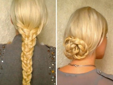 Braided braid ...and bun.  i do this wet with two side french braids... take it down the next day and you have waves & body to die for... still smelling like shampoo! if i'm wearing it down, i give the ends a quick bounce with a curling iron.