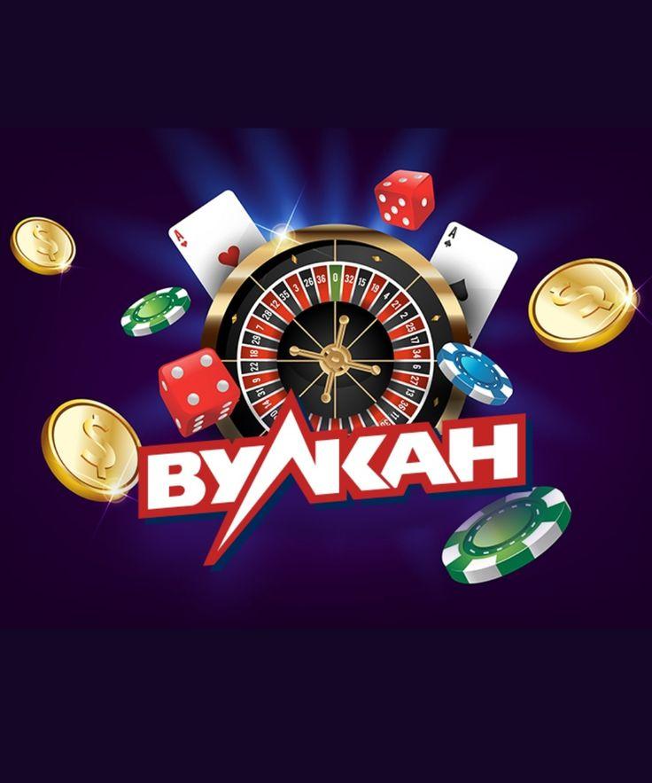 Лучшее онлайн казино на реальные деньги casino engine ru