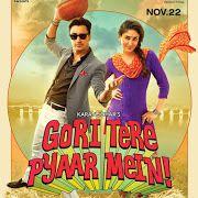 Gori Tere Pyaar Mein (2013) [SCAMRip]