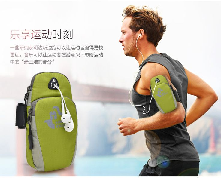 7colors Waterproof Nylon Fitness Men Women Outdoor Sports Equipment Jogging Running Bag Run Arms Package Running Accessories
