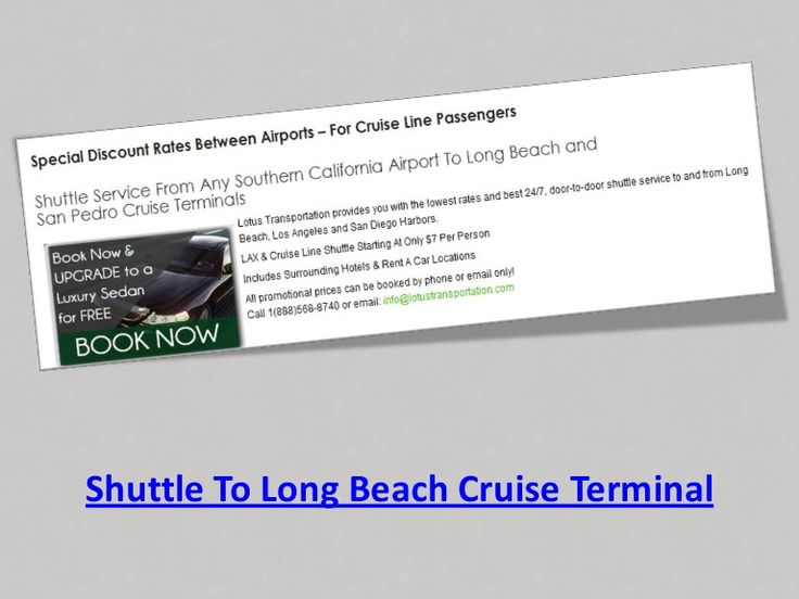 Our Flight terminal shuttles offer reliable and inexpensive transport to and from flight terminals in Los Angeles. Taking shuttle service to long beach cruise terminal is a hassle-free and affordable means to travel to and from the airport. These solutions are not only risk-free and reliable; their drivers are also experienced and expert.visit our site http://lotustransportation.com/index.php/cruisesharbors/ for more information on Shuttle To Long Beach Cruise Terminal