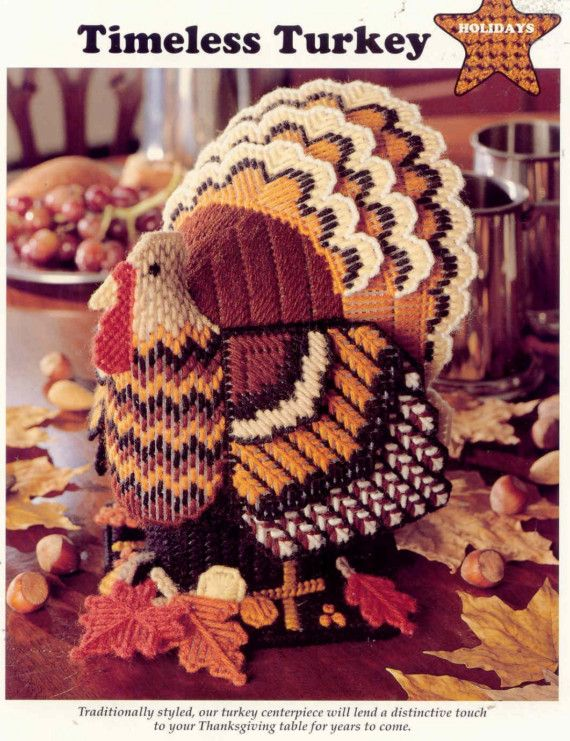 TIMELESS TURKEY plastic canvas pattern THANKSGIVING
