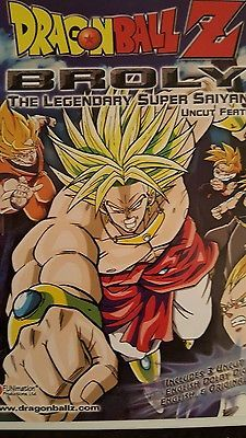 Dragonball z  movie   BROLY the Legendary Super Saiyan