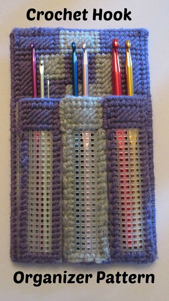 crochet hook organizer plastic canvas pattern                                                                                                                                                                                 More                                                                                                                                                                                 More