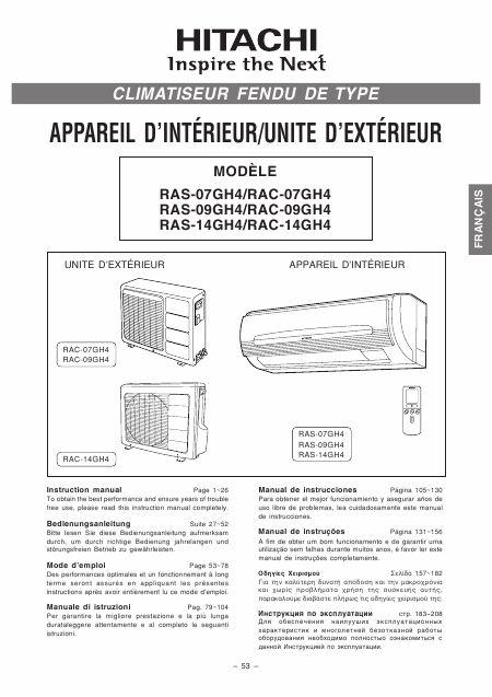 Installation climatisation gainable: Notice telecommande thermoseme