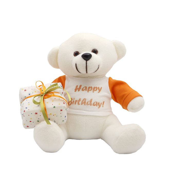 Birthday boys and girls of all ages will love this fun Bear wearing a T-shirt printed and with a colorful giftbox. Personalization Option: Front of shirt can be personalized with names or a special message.  #happy_birthday #gift #teddy_bear