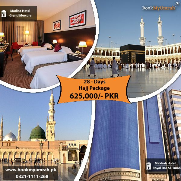 VIP 5 Star Hajj Package 2016 !! Price = Rs. 625,000/-  Package Includes  • Air-Conditioned Gypsum in Mina • Separate Tent for Ladies and Gents  • Sofa Cum Bed • Air Conditioned Marques in Arafat  • Private Washroom in Arafat  • Air Conditioned Transport (Private bus)  • Return Air Ticket (Air Blue) from Lahore Rates  • 625,0000 PKR (4 Pax) • Separate Double and Triple bed room are also available on additional cost  For more details, please call our helpline  • 0320-0000-268 • 0321-1111-268