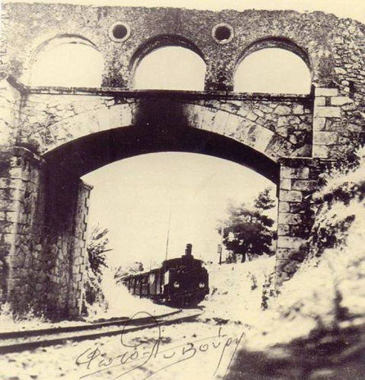 τραίνο θηρίο Καλογρέζα 1920 αδριάνειο υδραγωγείο